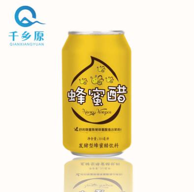 我们推荐贵阳特色蜂蜜醋价格_蜂蜜醋水的功效相关