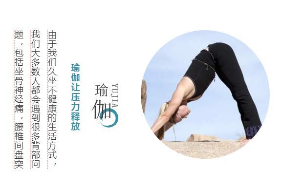北京瑜伽培训班价格表_北京其他教育、培训多少钱