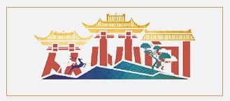 餐饮连锁咨询_餐饮培训机构相关-陕西苁林间餐饮管理有限公司