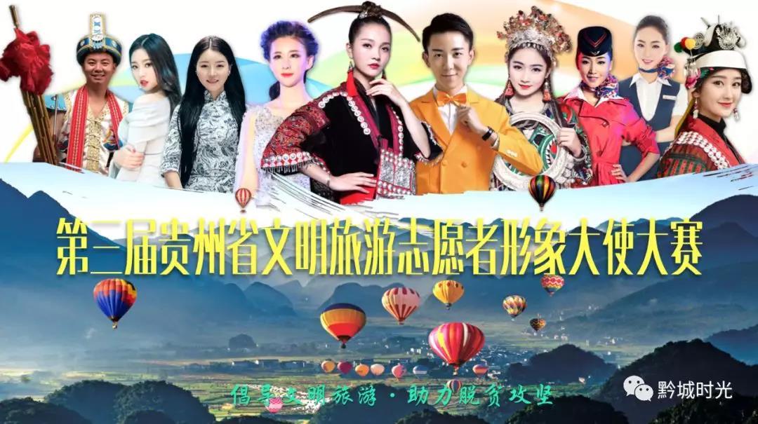 贵州旅游攻略_贵州旅游地图及路线相关