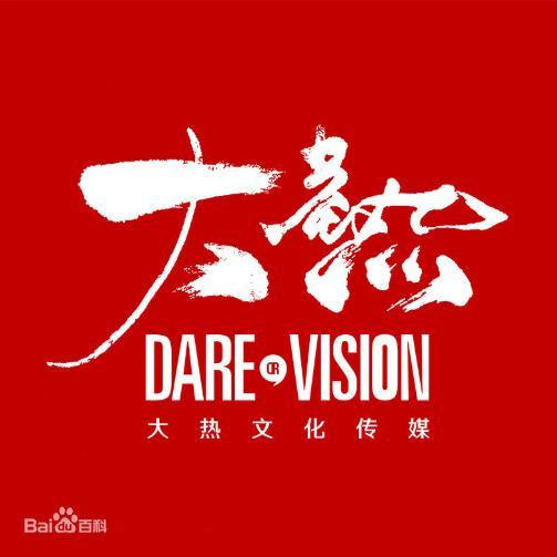 广州市大热广告设计有限公司