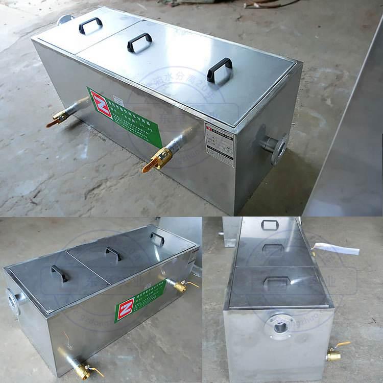 不锈钢油水分离器价格_油水分离器 餐饮相关