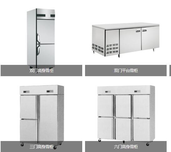 四川厨房冰柜价格_冷冻展示柜相关