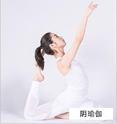 瑜伽瘦身训练_运动瑜伽相关-北京市吉祥梅朵文化发展有限公司