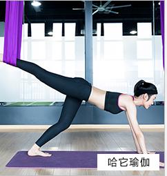 初級哈它瑜伽訓練_瑜伽鋪巾相關-北京市吉祥梅朵文化發展有限公司