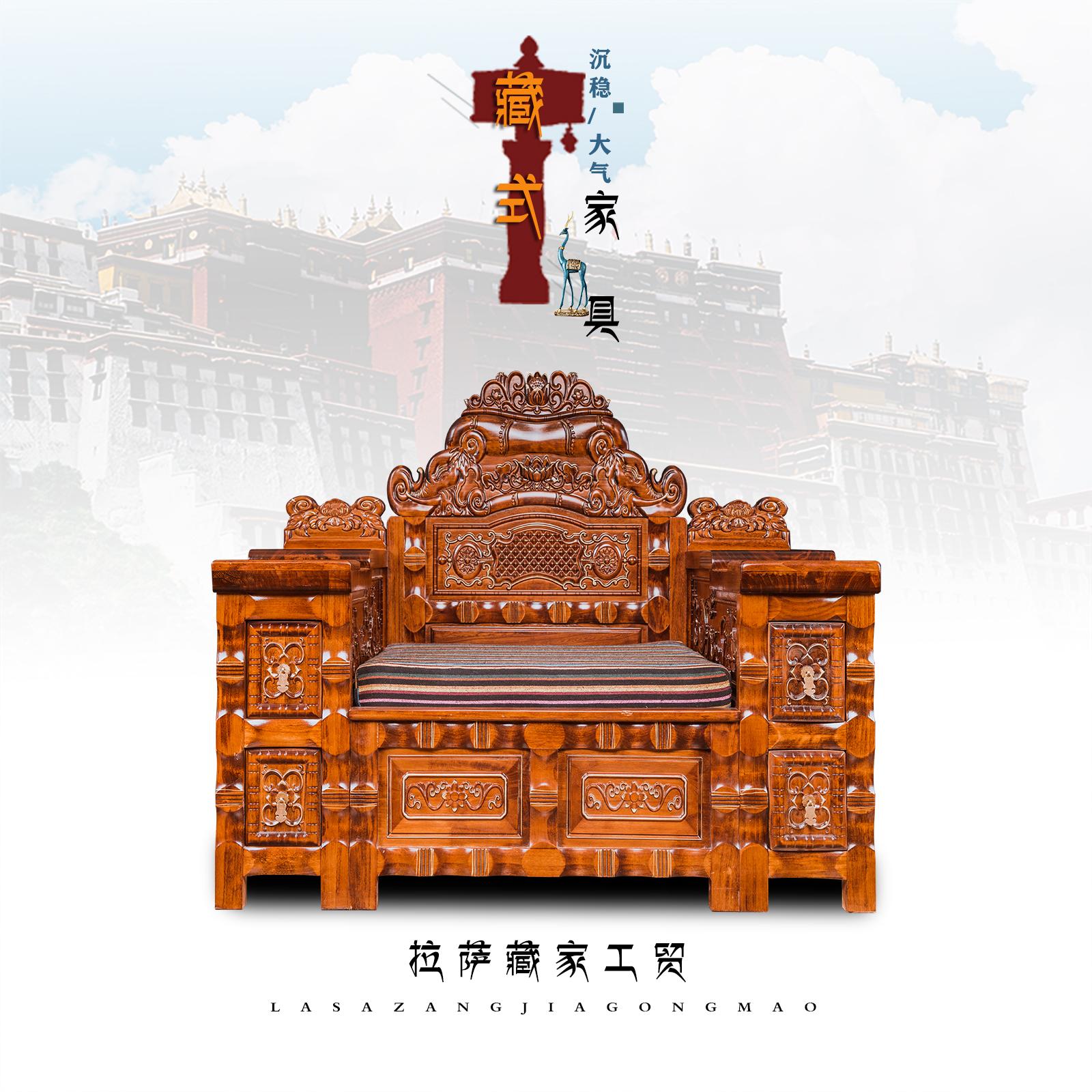 藏式沙发厂家_藏式沙发相关-拉萨藏家工贸有限公司