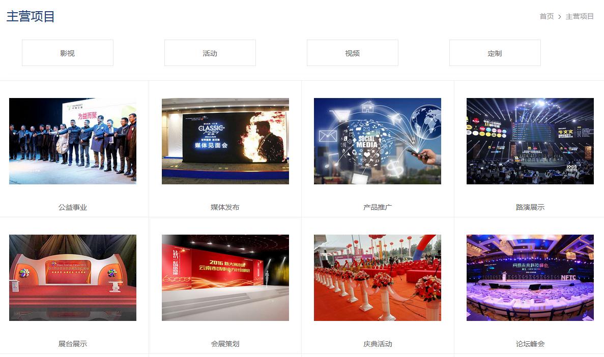 北京影视器材租赁价目表_高端其他摄影器材价格