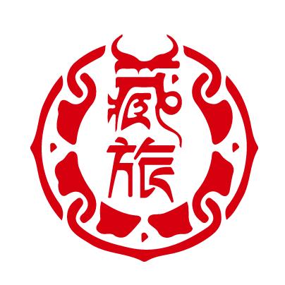 林芝宏太电子商务有限公司臧旅