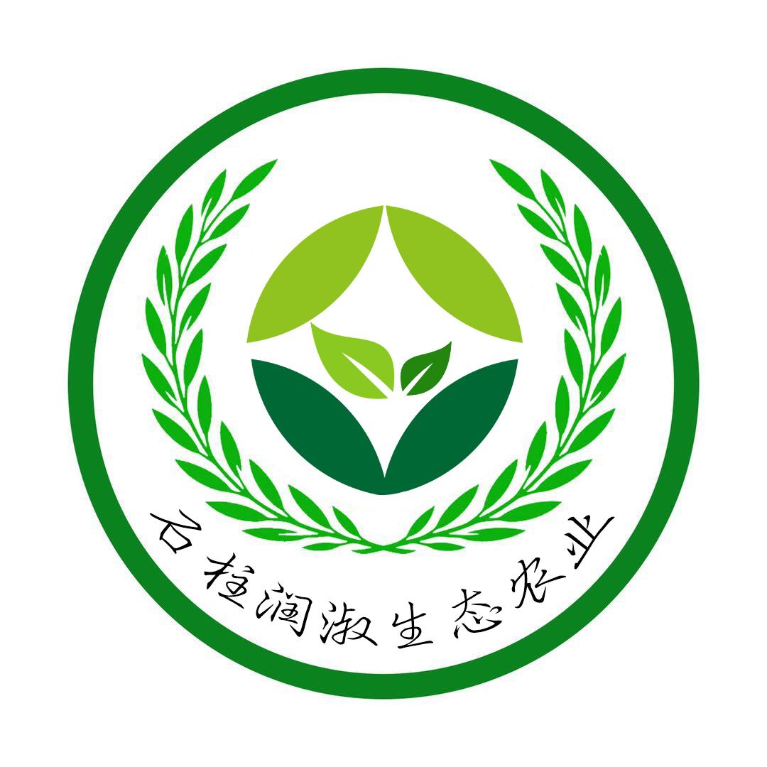 石柱土家族自治县润淑生态农业发展有限公司