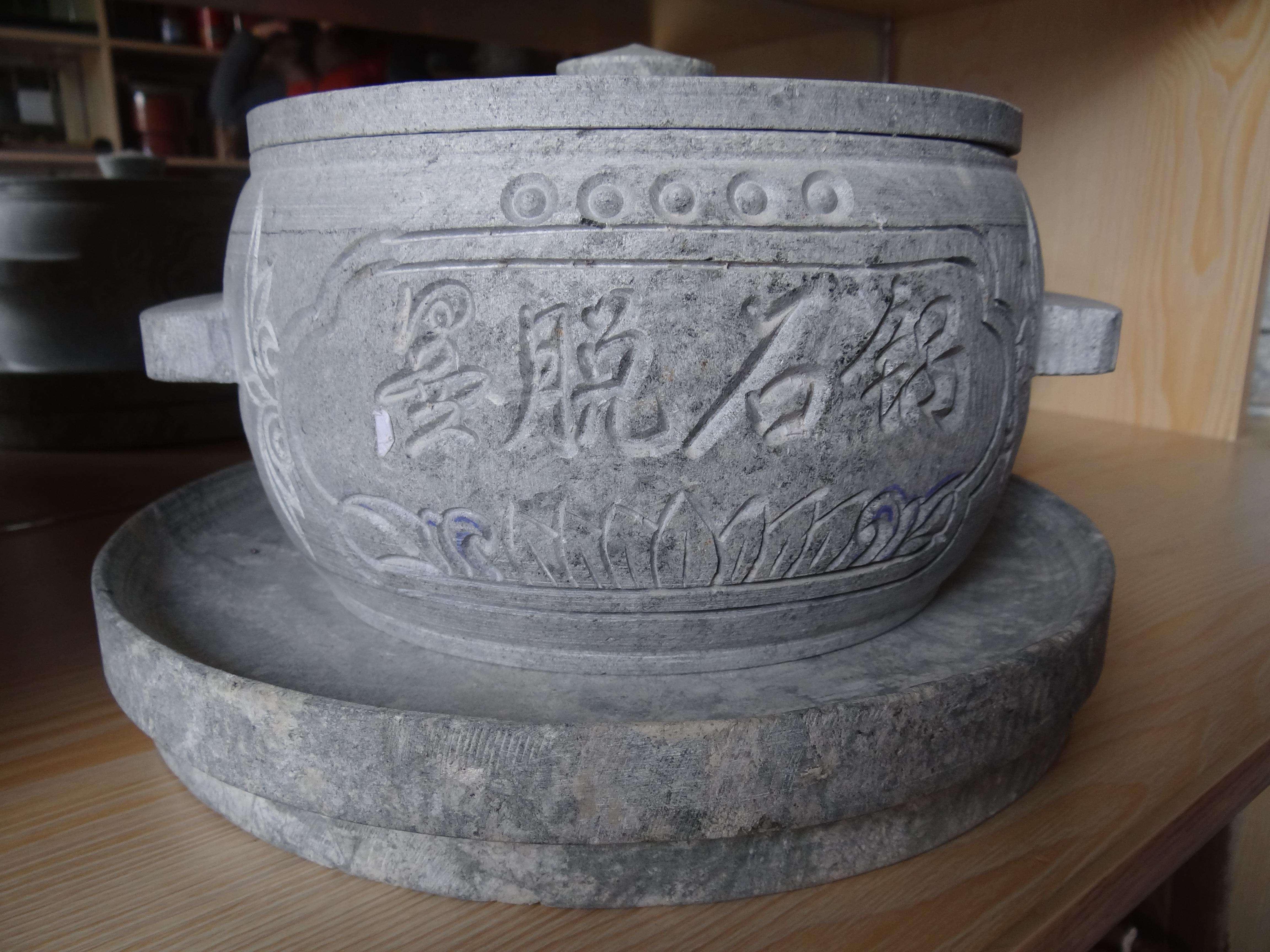 墨脱石锅多少钱一个_西藏商务服务