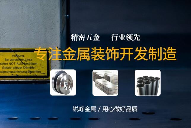 新款不锈钢护栏加工_不锈钢矩形管相关