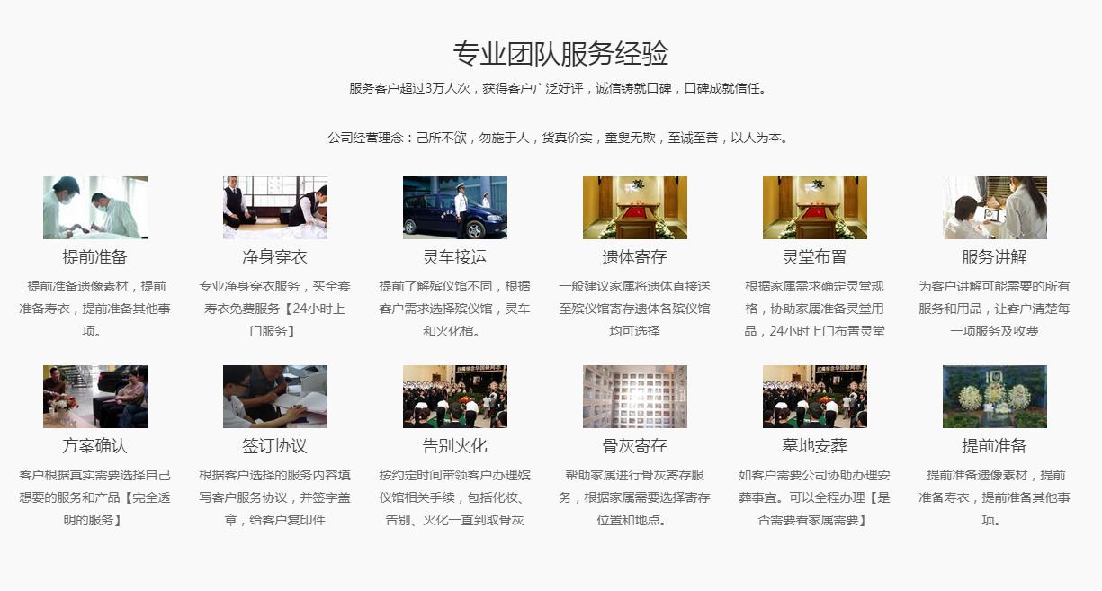 北京市墓地_济南墓地相关-北京博瑞祥殡葬服务有限公司