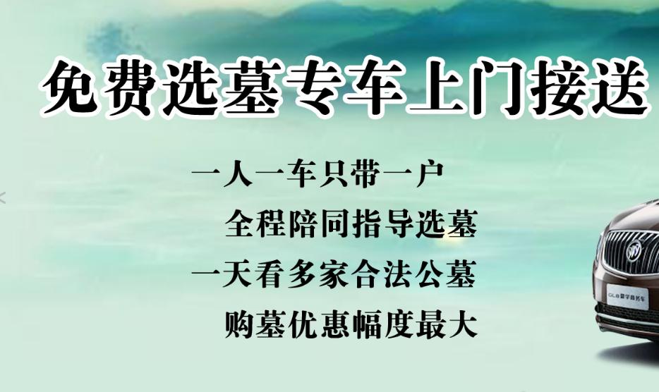 一站式殡仪服务公司哪家好_殡仪一条龙价格相关-北京博瑞祥殡葬服务有限公司