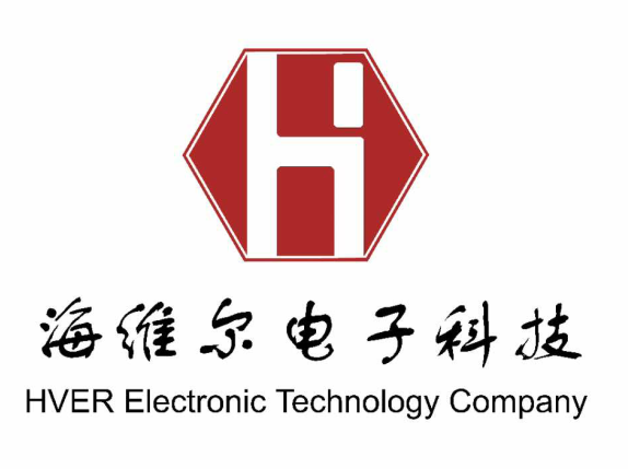 陕西海维尔电子科技有限公司
