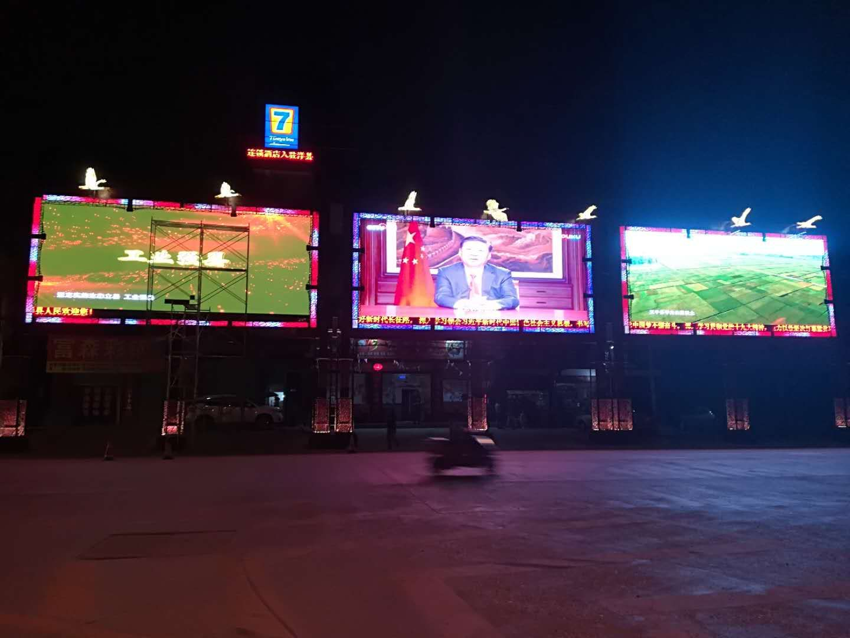 大型led广告屏租赁多少钱_LED电子广告屏相关