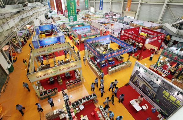 拉萨旅游文化博览会_户外旅游相关