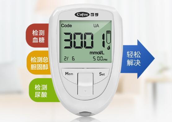 哪里有医用血糖仪卖_欧姆龙血糖仪相关-永川区谢远国中医诊所