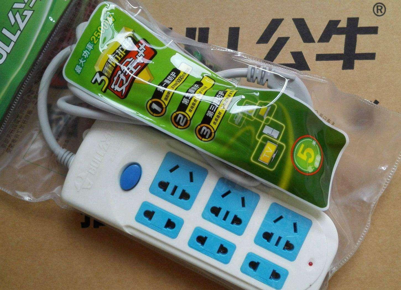 我们推荐公牛电器代理有哪些_数码充电器相关