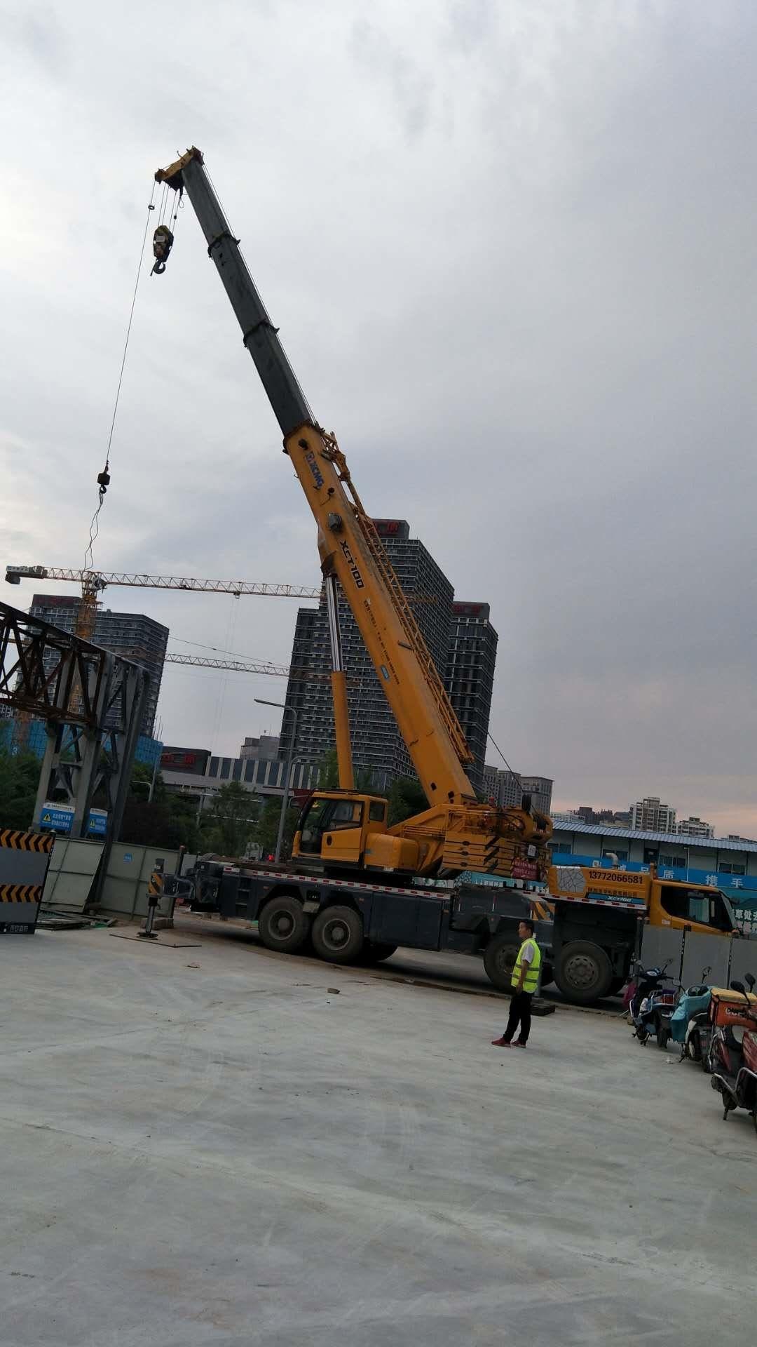 陕西浩宇吊装搬运有限公司