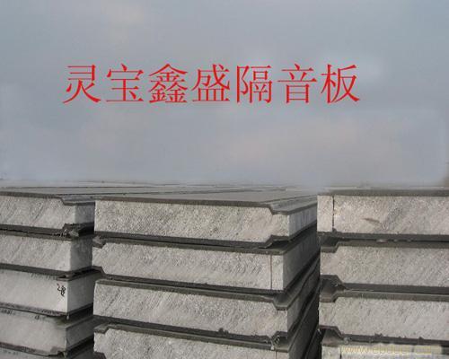 灵宝市鑫盛墙体建材厂