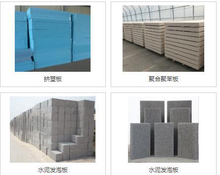 优质外墙保温材料生产厂家_耐火和耐高温材料相关