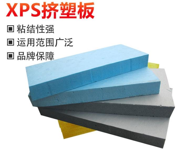品牌不燃型复合聚苯板报价_石墨聚苯板相关