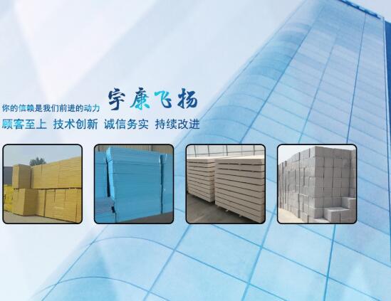 保温材料厂家排名_隔热材料相关