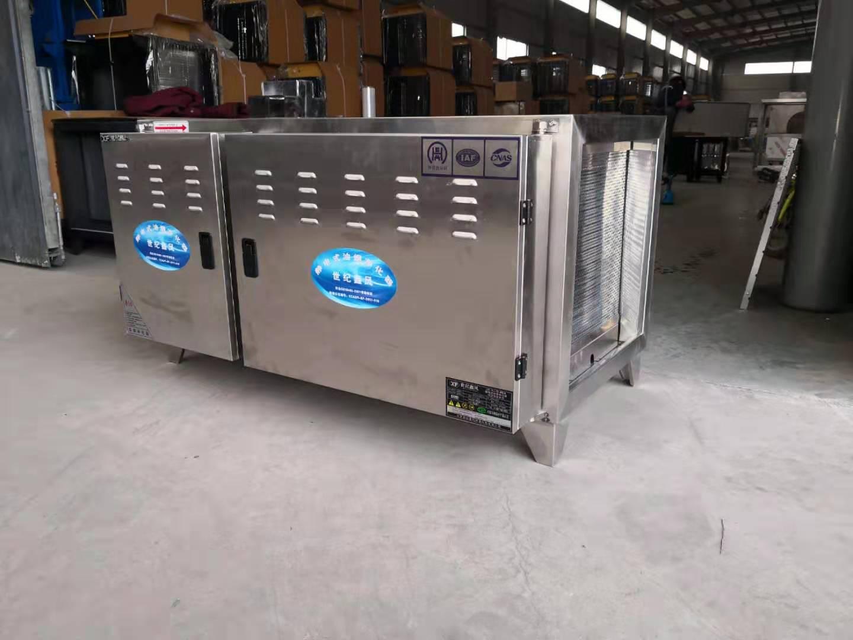 厨房油烟净化器价格_抽油烟机相关