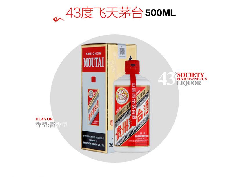 贵州酱酒哪种好_贵州国酱酒相关-贵州精茗酒业商贸有限公司