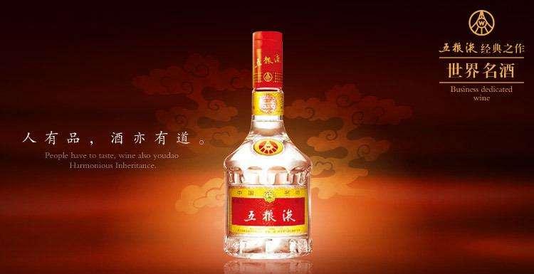 白酒排行榜_酱香白酒-贵州精茗酒业商贸有限公司