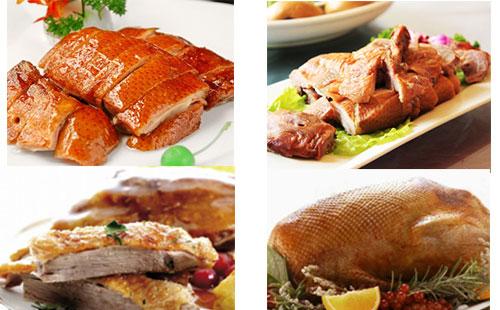 东北老华家烤鹅加盟-哈尔滨市道里区冰城老华家烤鹅熟食店