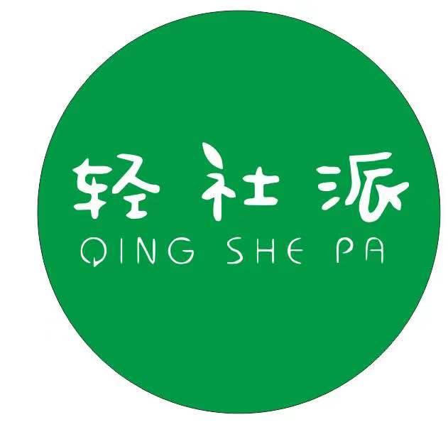 我们推荐北京开店赚钱_餐饮加盟相关