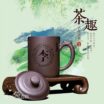 各个产地茶杯发展历程