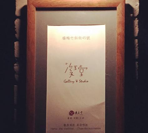 北京市溪玉堂_物有所值商务服务-北京溪玉堂文化发展有限公司