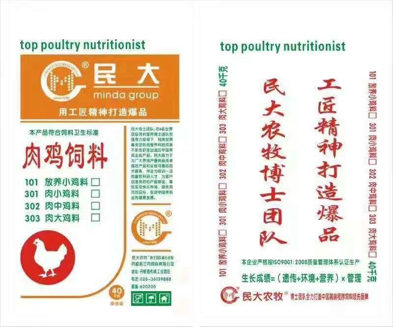 四川饲料网站_动物性饲料相关-成都金坤时代国际贸易有限公司