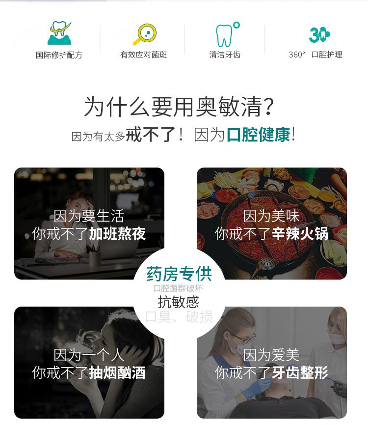 北京口腔护理_孕妇商务服务产品