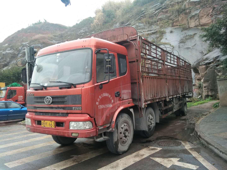 附近搬家价格_迁厂搬家相关-重庆九易物流有限公司