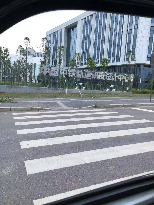 路边标牌规格