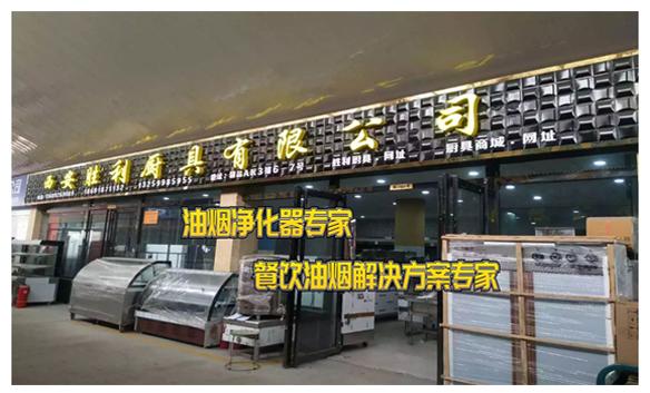 优质的商用厨具价格_商用厨具厂家联系方式相关