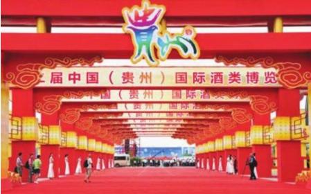 泸州酒博会新闻_贵州其他商展、会议新闻