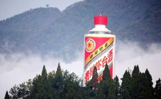 到店酒旅_贵州旅游服务文化
