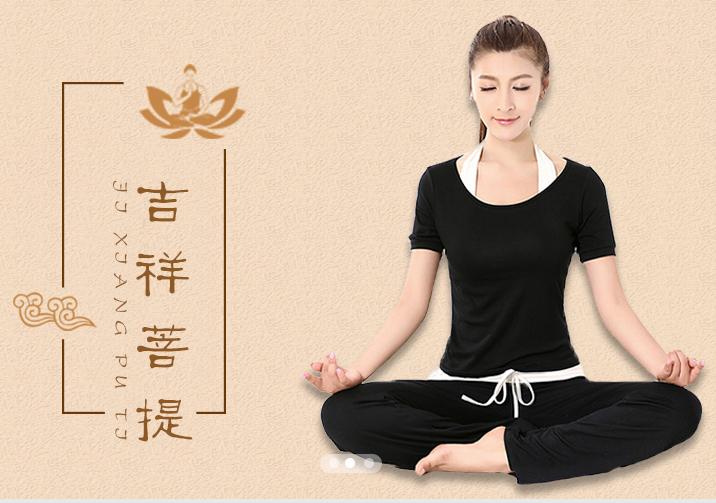 北京房山瑜伽哪家好_瑜伽棒相关-北京吉祥梅朵文化发展公司