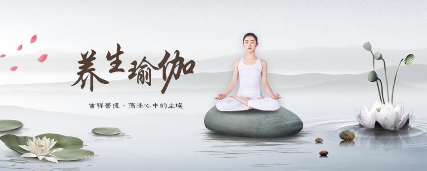 房山良乡瑜伽馆_良乡专门瑜伽馆相关-北京吉祥梅朵文化发展公司