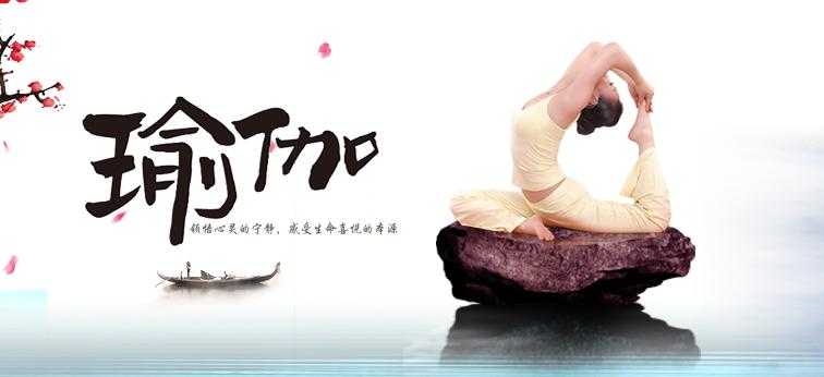 值得去的良乡瑜伽馆_良乡专门瑜伽馆相关-北京吉祥梅朵文化发展公司