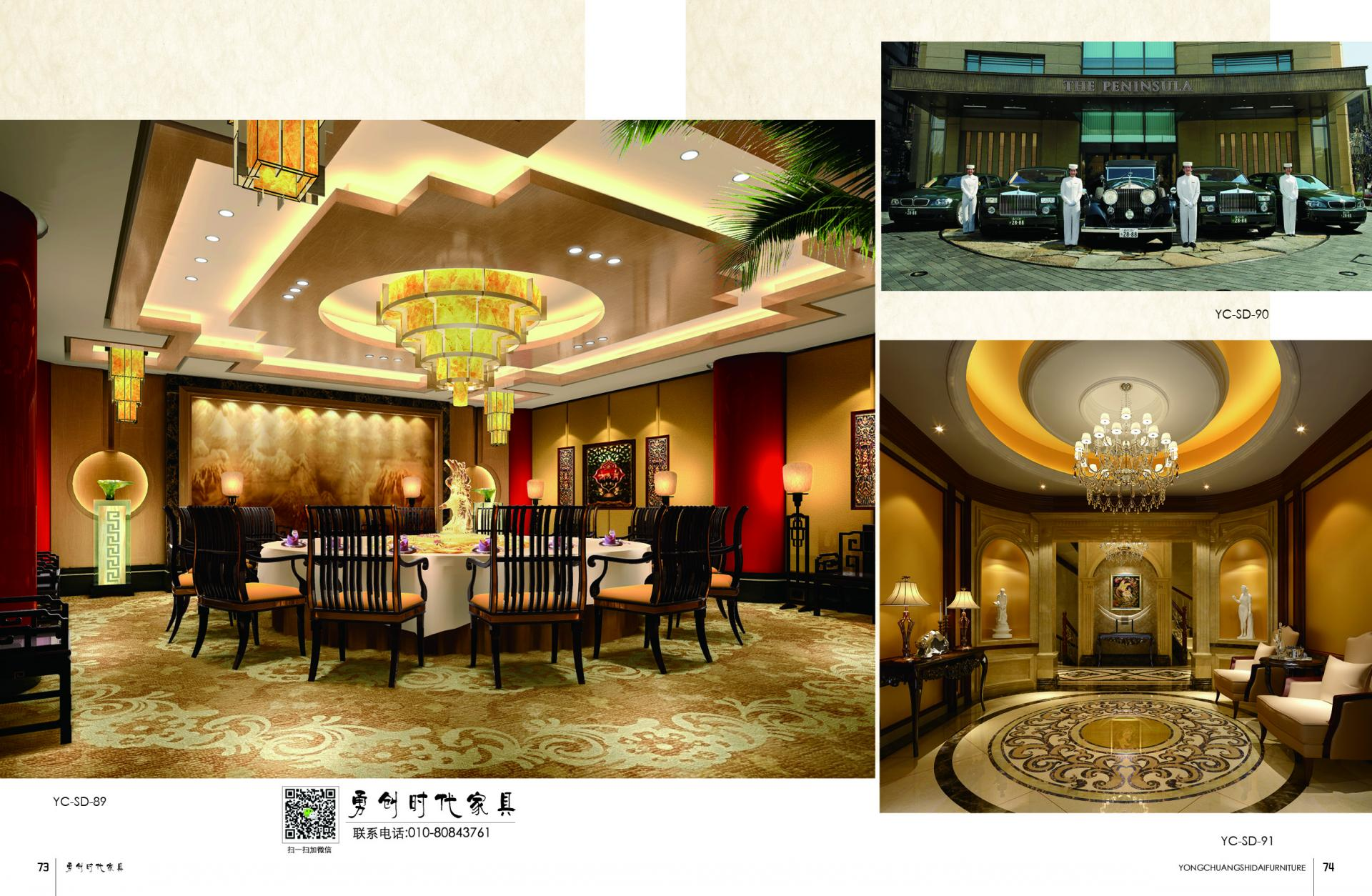 餐椅谁家好_美式餐椅相关-北京勇创时代国际家具有限公司