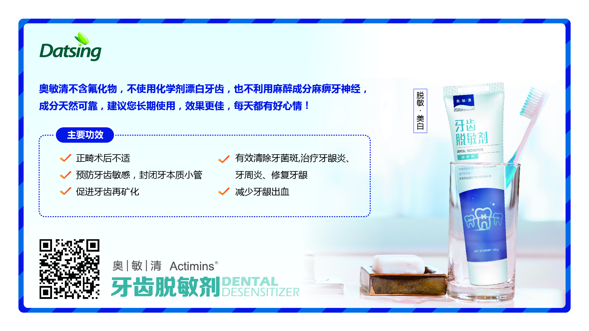 高品质北京口腔护理价格_北京商务服务