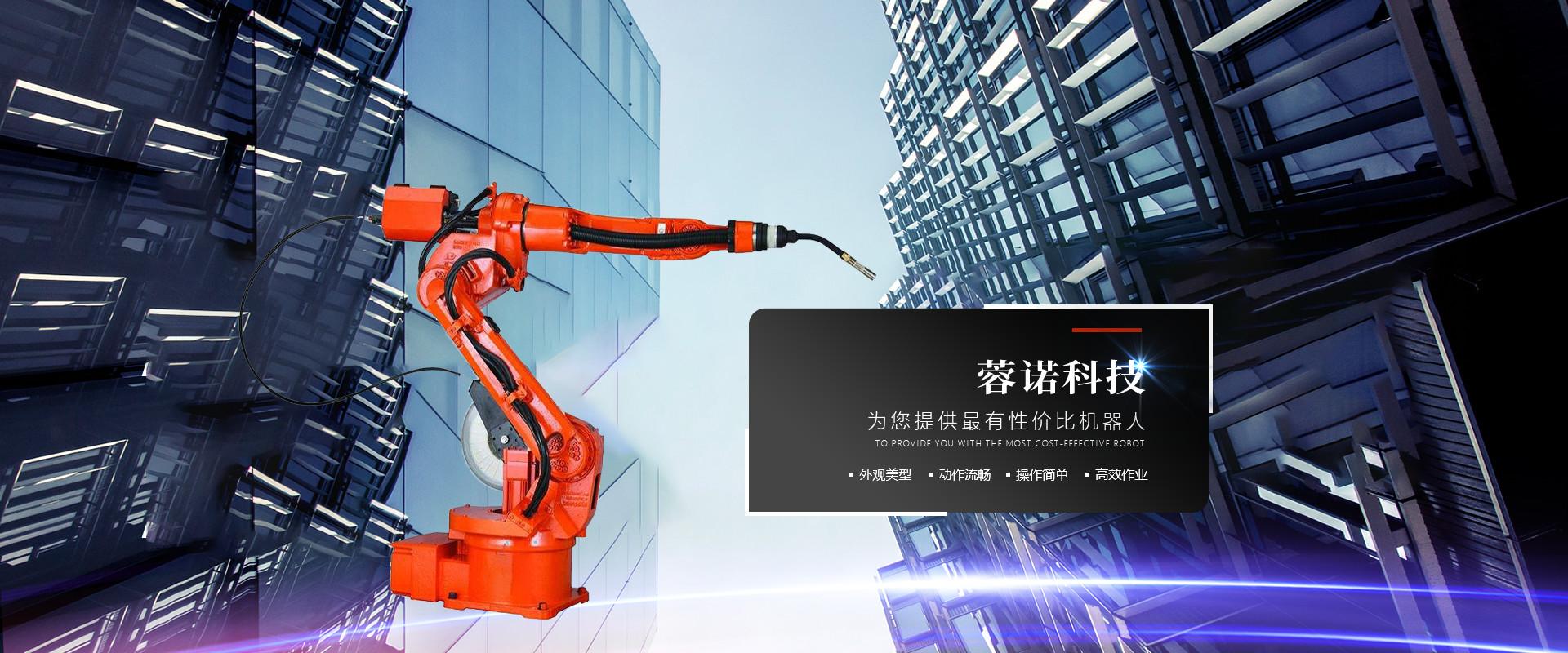 焊接机器人供应商_激光焊机焊接系统