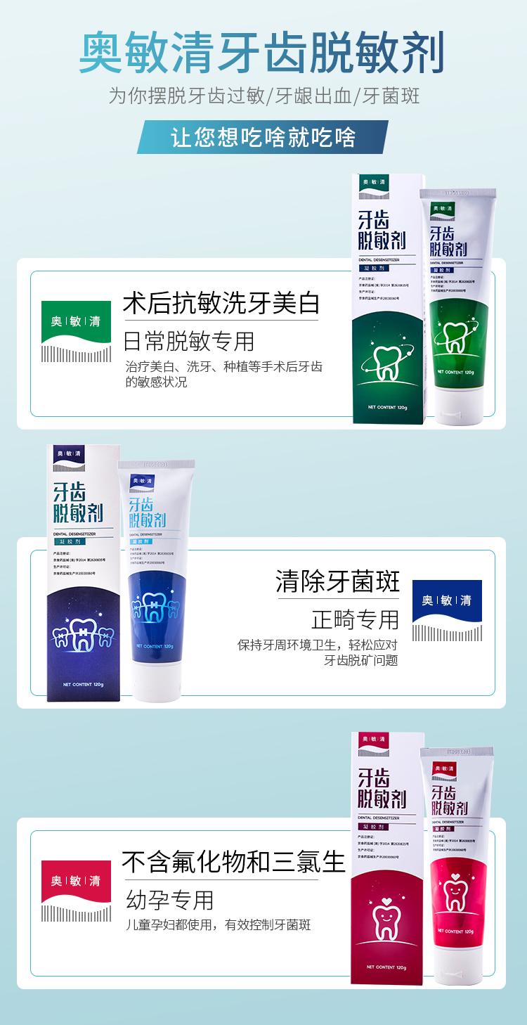 国产口腔产品厂家_更优异商务服务