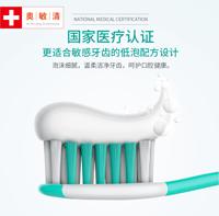 孕妇牙膏什么牌子好_进口牙膏相关