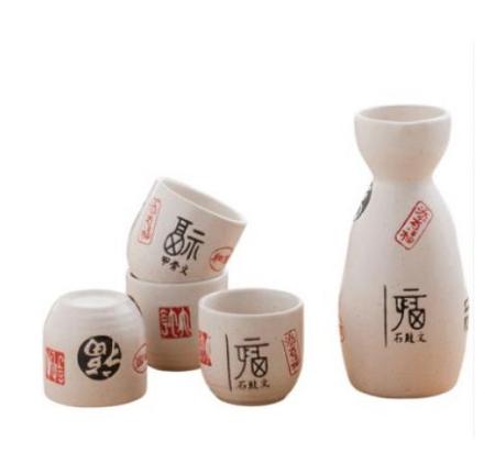 定制白酒_酱香白酒-贵州精茗酒业商贸有限公司